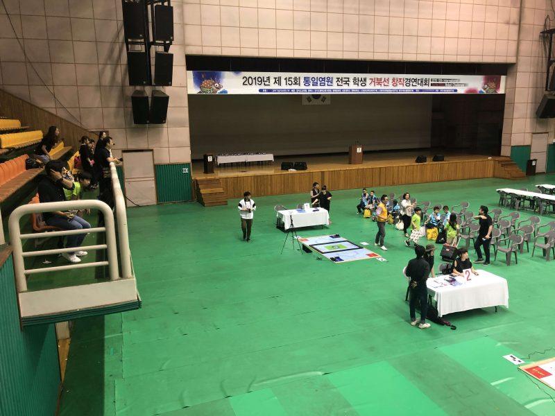 2019로보로봇대회