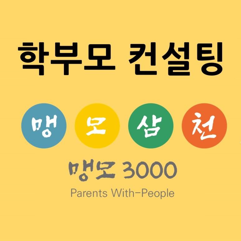< 알쓸신영 시즌4 > 후속 계획 안내